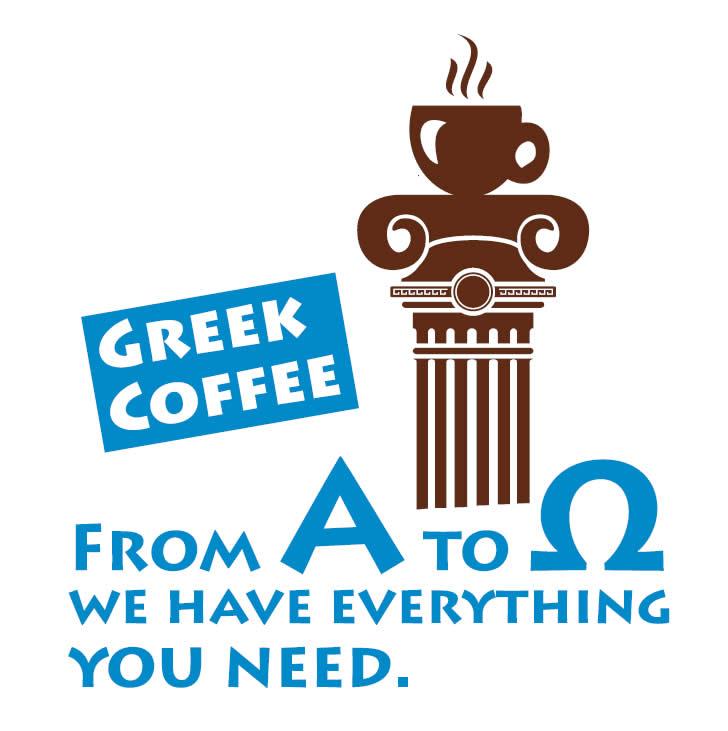 Δύο κλασικά Coffeeway χαρμάνια για έναν παραδοσιακό ελληνικό καφέ με πλούσιο καϊμάκι και αληθινή γεύση