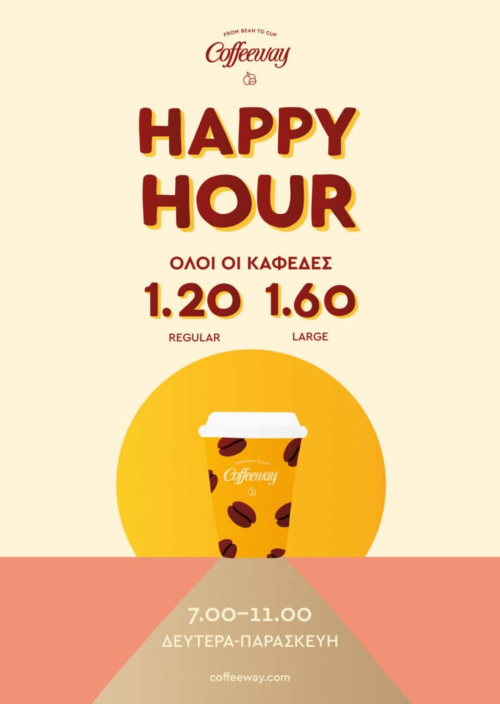 Happy Hour at Coffeeway!