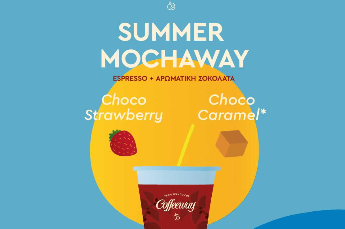 SUMMER MOCHAWAY