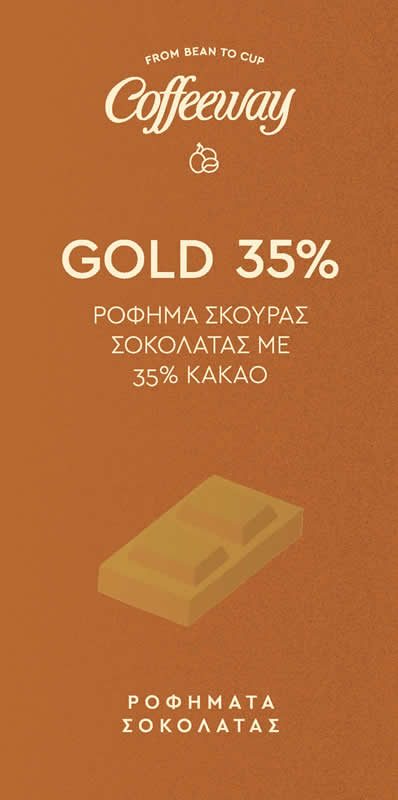 coffeeway σοκολάτα gold 35%