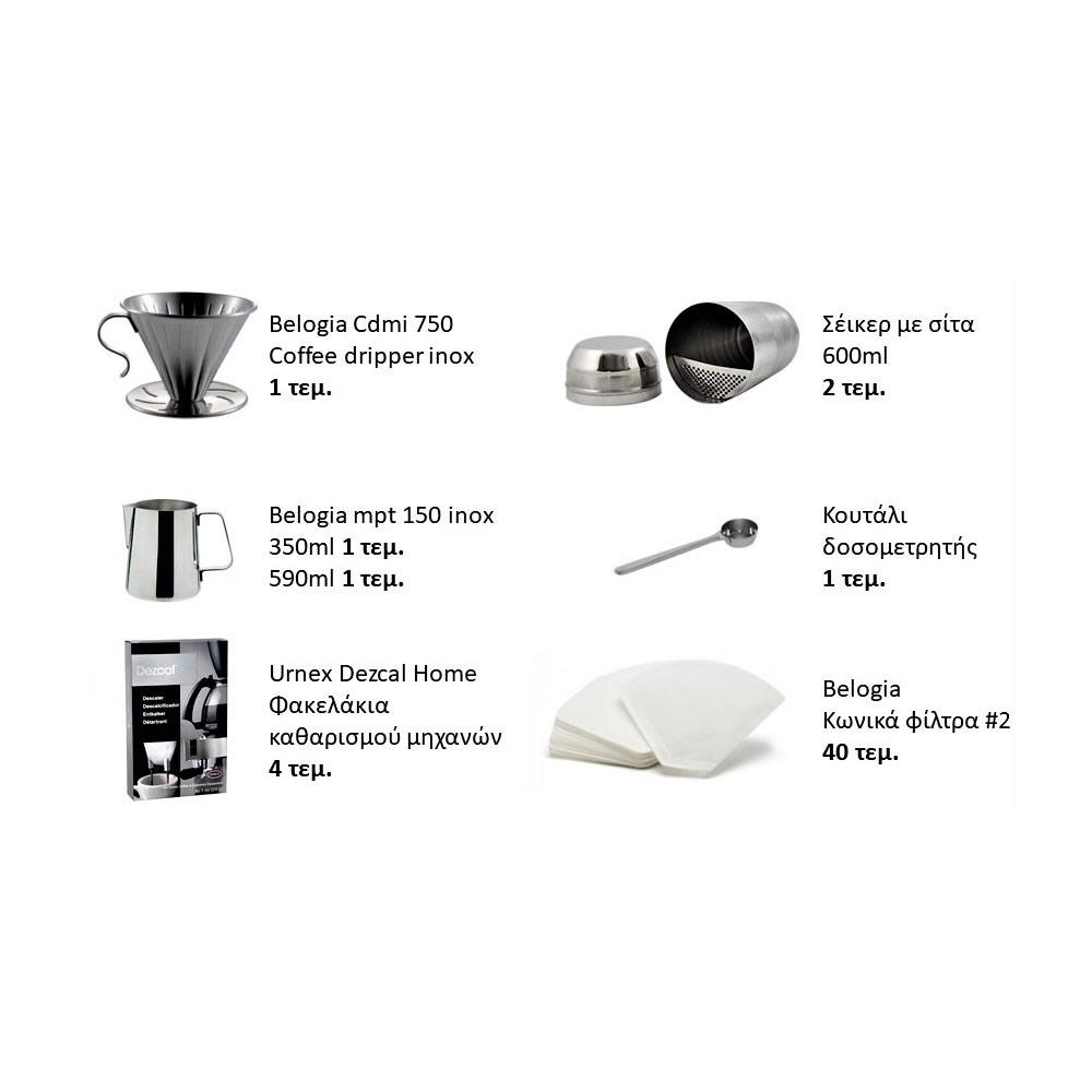 Start-up Kit Εξοπλισμός barista
